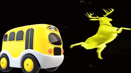 卡通车进入足球堆后染上了颜色,少儿色彩启蒙