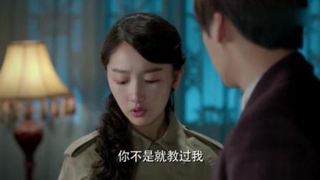 周冬雨藏炸药被李易峰发现,李易峰:这么少,你想炸鱼还是蛤蟆?