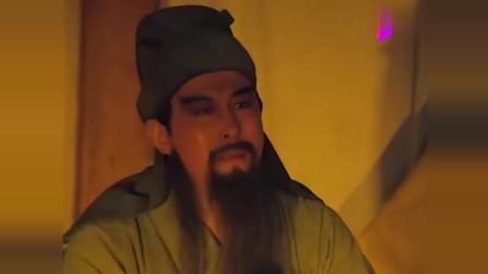 三国演义:关羽身在曹营心在汉!看到刘备的信件,决定辞别曹操