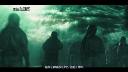四分钟看完《地球停转之日》看外星人如何教育地球人