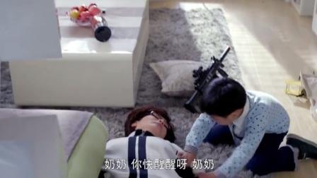 奶奶突然在家里昏倒,小男孩立马给爸爸打电话求助,真机灵!