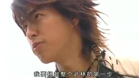 我的武林男友:满月之夜,米仓和阿细穿越到了现代,还成了演员?
