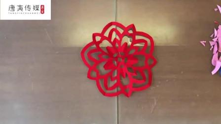 中国传统文化,剪纸艺术