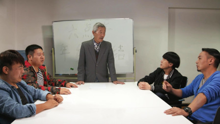陈翔六点半:老总让员工提意见,却要把真提意见的员工开除!