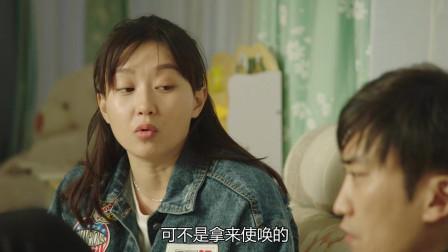 刘英看见赵四给媳妇按摩也让玉田给自己按,没想玉田故意使坏