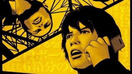 【九零】PSP枪声与钻石 娱乐解说 第三期