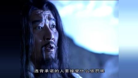 徐福圣心诀如此神奇,轻松把徒弟寿元吸干