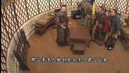 殷十娘诞下肉球调戏李靖一怒之下剑斩肉球哪吒出世了就穿着肚兜