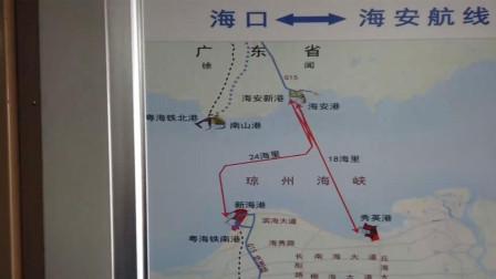 海南岛太热,准备随季节往北迁徙,依然是轮渡回湛江徐闻县