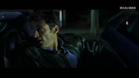 """[剑鱼行动]搞笑字幕版 """"金刚狼""""化身顶级骇客上演飙车"""