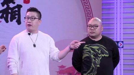 张鹤伦郎鹤炎接受流行语测试,节目组题目遭全场吐槽