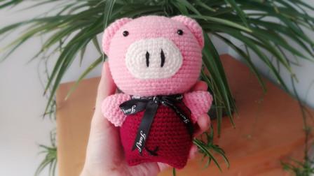 钩针编织教程猪年礼物手工猪猪玩偶钩织方法第一集毛线编织步骤