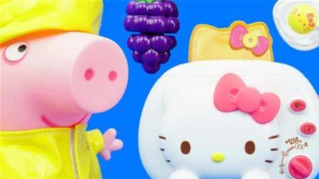 Hello Kitty凯蒂猫的烤面包机过家家玩具