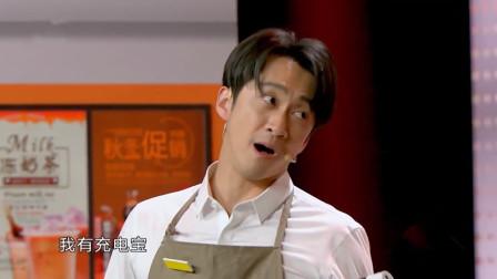 欢乐喜剧人 第五季 便利店boy陈汉典,土味情话腻味观众