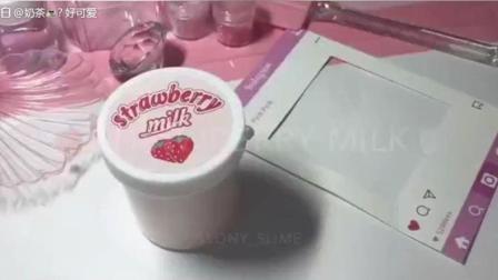草莓牛奶今天的互动话题是: 你爱喝的牛奶囗味 我巧克力牛奶