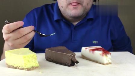 韩国胡子大叔吃柠檬草莓芝士蛋糕,香甜可口,唇齿留香