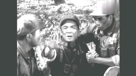 八一电影制片厂1965年出品的老电影《打击侵略者》,经典值得回味