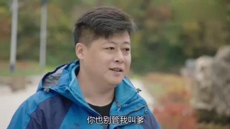 乡村爱情11:谢广坤要和永强断绝父子关系,儿子说:以后叫啥你定