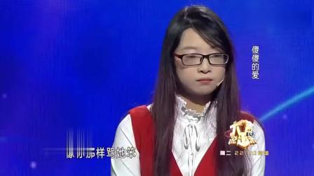 漂亮女孩很纯真,而27岁渣男却嘲笑傻白甜女友,被涂磊当场痛斥!