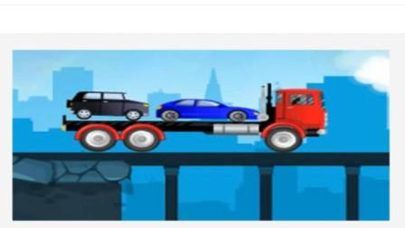 大卡车运小汽车工程车玩具