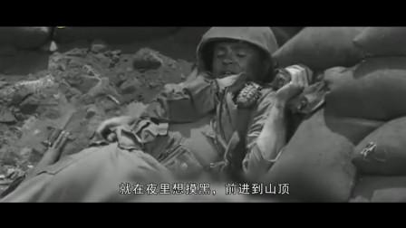 美版《上甘岭》中国军人和美国军人形象对比:看完感觉很自豪