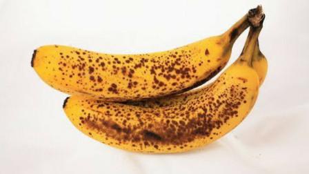 外皮有黑点的香蕉可以吃吗,吃了对身体有什么影响?看完我明白了