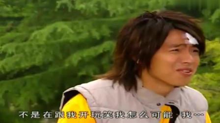 我的武林男友:小伙快疯了,从小到大同床共枕的师弟怎么会是女的!