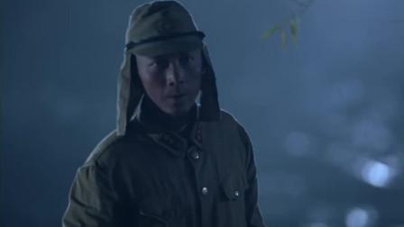 八路林中找桑果,半夜碰到鬼子抓蛇吃,灵机一动