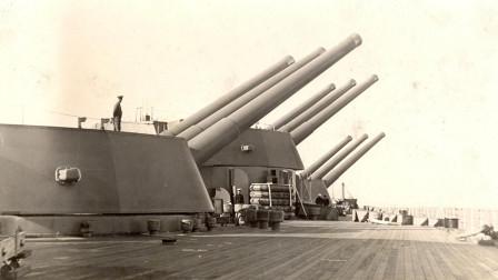 英国第一款条约战舰,配备当时最大的主炮,击伤俾斯麦级战列舰
