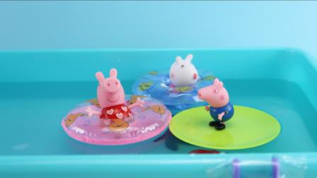 小猪佩奇和小羊苏西去游泳馆游泳