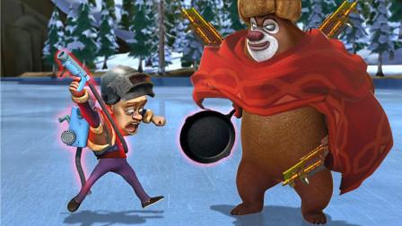 四川话版熊出没:熊大熊二吃鸡遇到光头强开外挂,笑了还想笑!