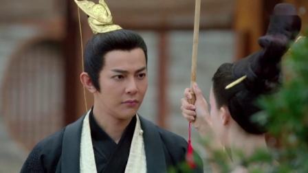 皇上刚嘲笑萌妃带雨伞,不料天空突然下雨了,皇上瞬间被打脸了!