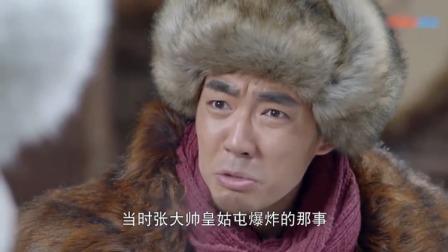 感情这土匪,还是东北军,想给老帅报仇才被开除