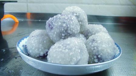 紫薯西米这样做,好吃又好看,让老婆有了初恋的感觉