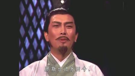 三国演义:诸葛亮诵读铜雀台赋,周瑜拍案而起曹贼欺我太甚!