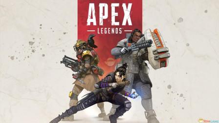 《Apex英雄》玩家数突破5000万 距离发布仅一个月