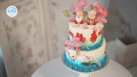 鲤鱼荷花祝寿蛋糕