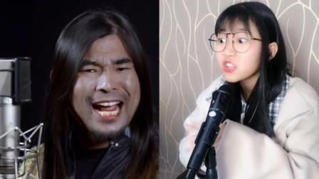 姑娘唱的一首《出山》比面筋哥还魔性,太幽默搞笑了,又好听!