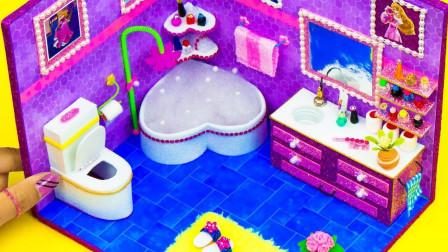 给芭比娃娃做一个迷你浴室,马桶浴缸浴柜等做法简单,手工diy