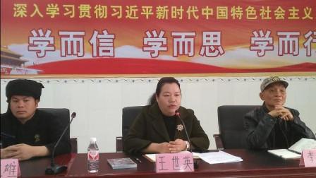 广西西林县壮学会首次举办壮文培训班