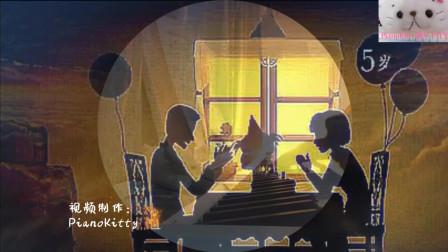 王铮亮《时间都去哪儿了》钢琴演奏:PianoKitty