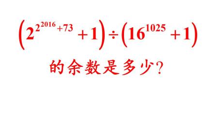 总依赖计算器的你来看看这道题【2016年韩国数学奥林匹克竞赛第一试】
