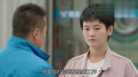 乡村爱情11:刘一水在杜小双门口守了一晚上,换来的却是失望!真是的