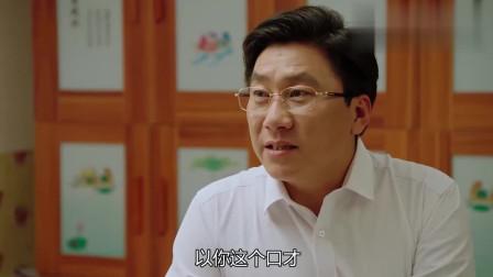 乡村爱情11:皮长山夸奖谢广坤口才好,还说他可以舌战群儒