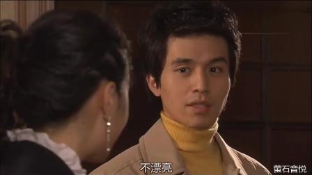 回忆杀来一波,经典韩国电视剧《我的女孩》,你中招没?