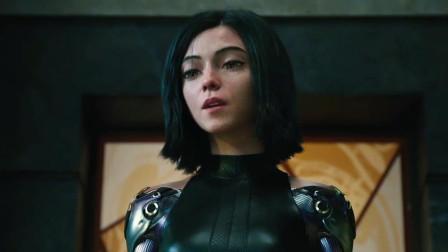 《战斗天使》阿丽塔面对邪恶时绝不会袖手旁观!