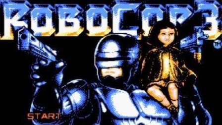 "fc游戏""机械战警3""原声游戏音乐合集,最好听的游戏音乐没有之一!"