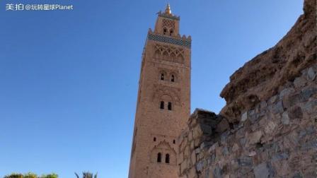 【玩转星球】摩洛哥 马拉喀什的一角