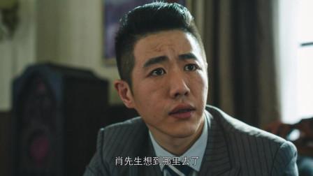 《隐形守护者》 第七章·大风起兮 【纯剧情流程07集】