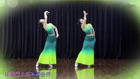 广场舞玫瑰恋情 傣族舞